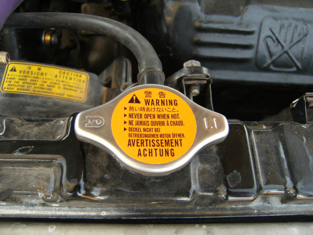 16psi Radiator Cap Upgrade